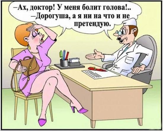 анекдоты про доктора и женщин