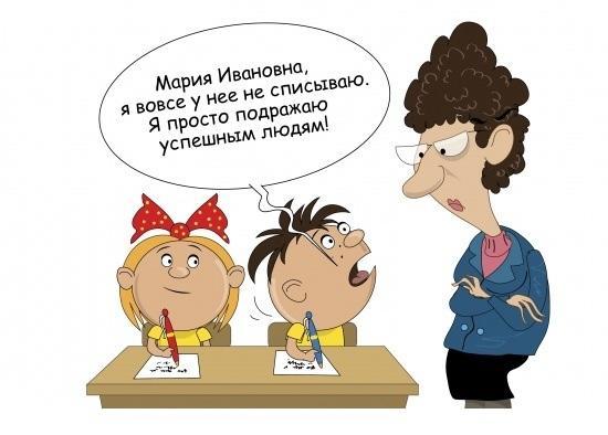 Read more about the article Анекдоты про Вовочку и Марь Ивановну