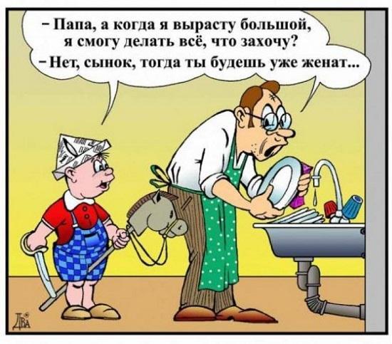 анекдоты про вовочку и отца