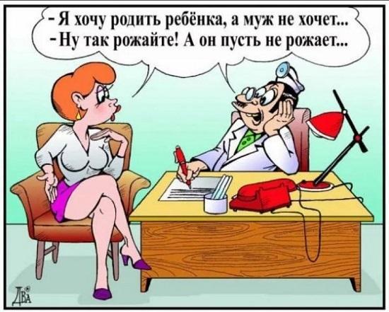 анекдоты про врача и жену