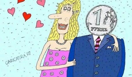 анекдоты про жену и деньги