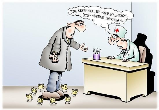 прикольная и смешная карикатура