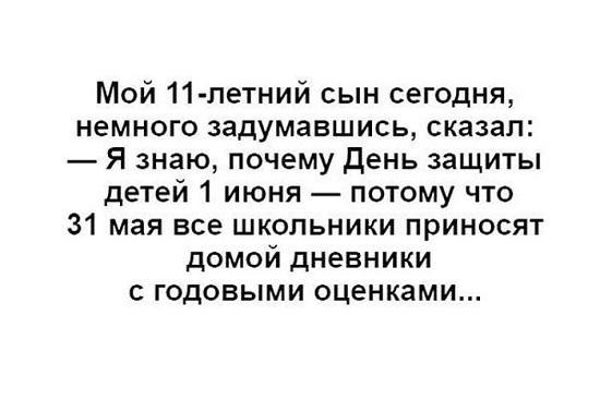 смешные до слез короткие истории из жизни
