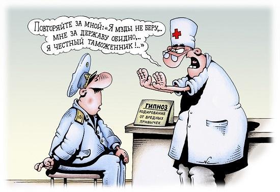 Read more about the article Свежие хорошие анекдоты