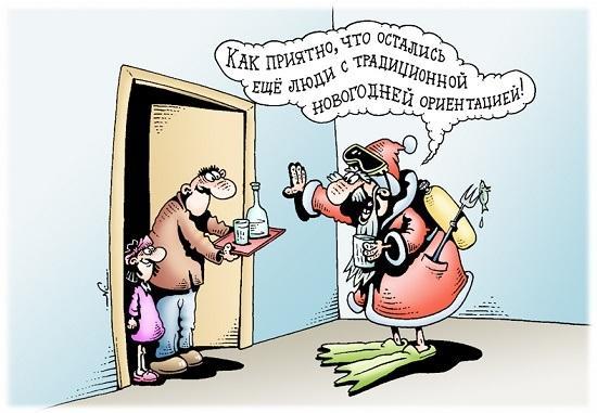 Read more about the article Свежие прикольные анекдоты читатем