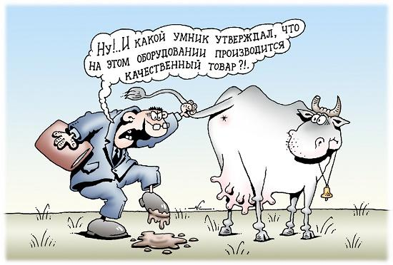 Read more about the article Свежие анекдоты №292