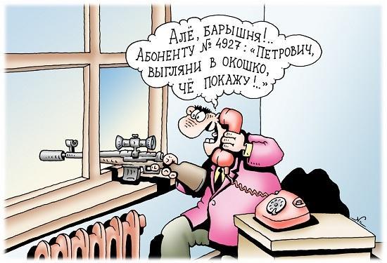 Read more about the article Веселые анекдоты из России