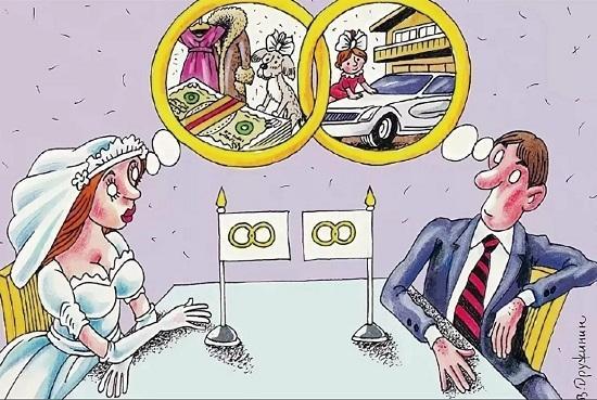 анекдоты про девушек и деньги