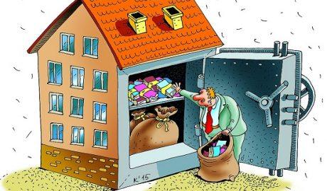анекдоты про дом и человека