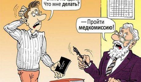 анекдоты про экзамен и профессора
