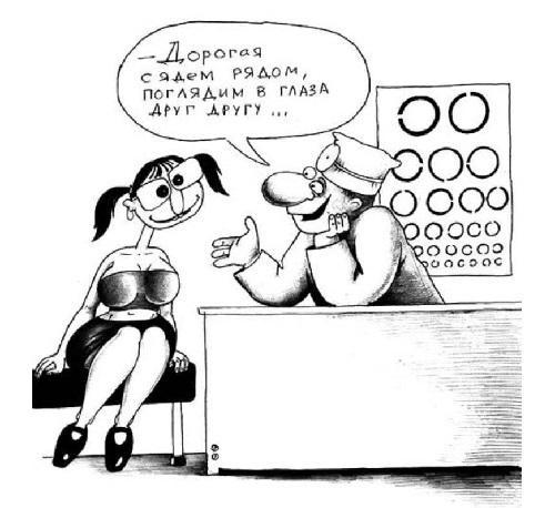 Анекдоты про женщин и глаза