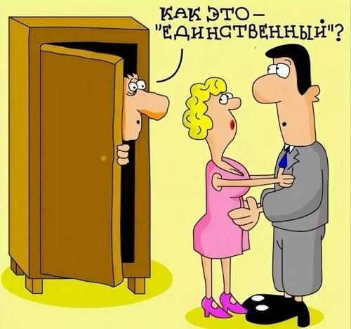 анекдоты про жену и друга