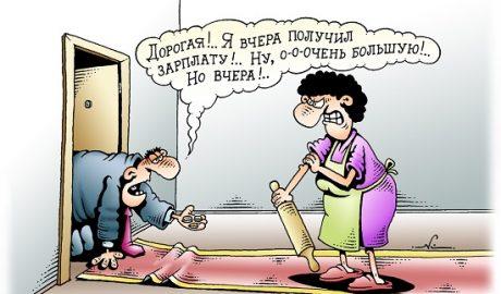 анекдоты про жену и глаза