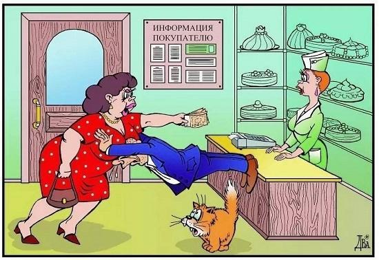 Анекдоты про жену и магазин