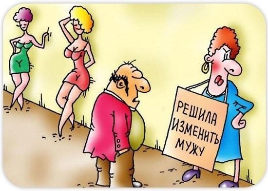 Анекдоты про место и жену