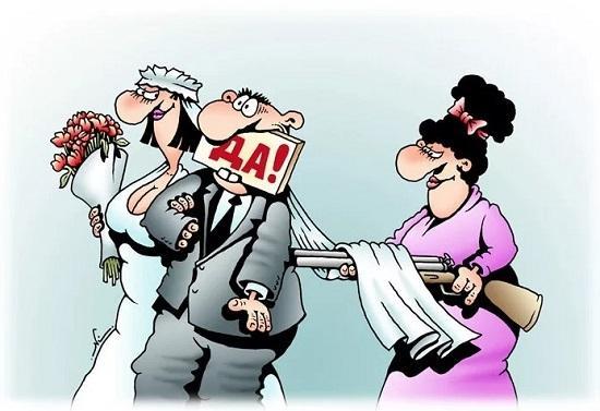 анекдоты про невесту и свадьбу
