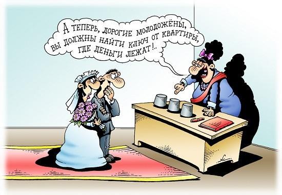 Анекдоты про невесту и жениха