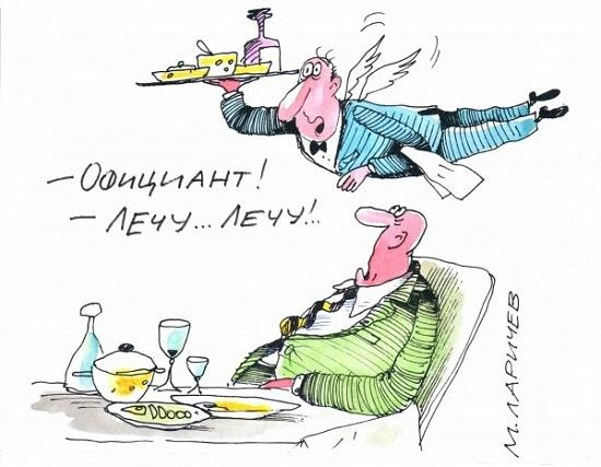 анекдоты про официантов и ресторан