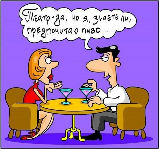 анекдоты про первое свидание