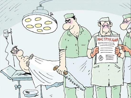 Анекдоты про врачей и больницу