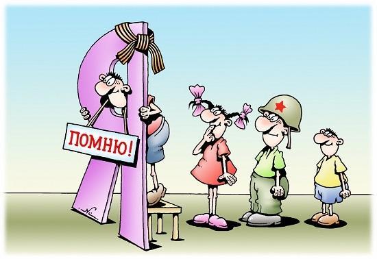 Read more about the article Читаем новые прикольные анекдоты