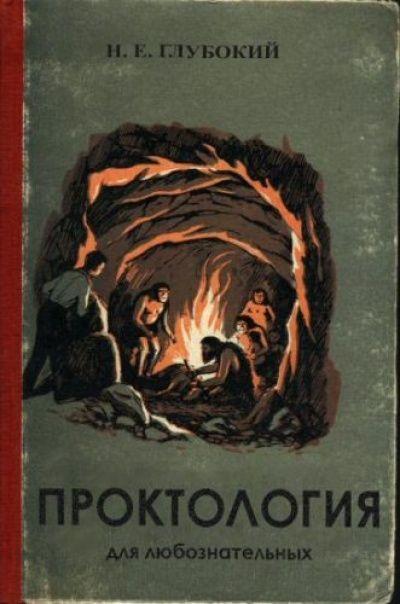 смешное название книги