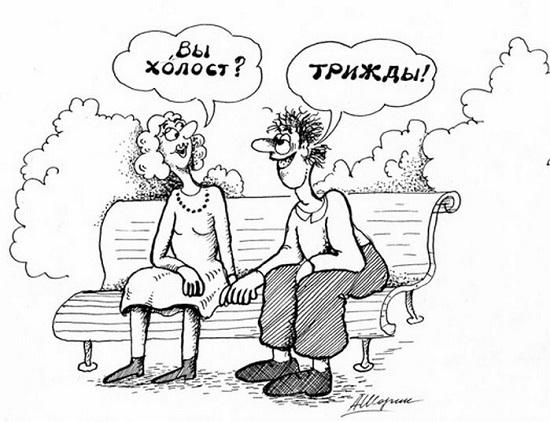 Read more about the article Смешные анекдоты про молодого человека