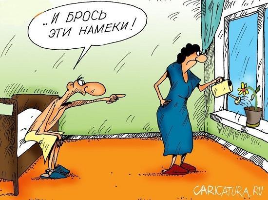 Смешные анекдоты про женщин и мужиков