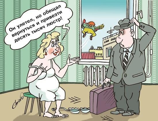 Read more about the article Смешные до слез анекдоты про женщин и мужиков
