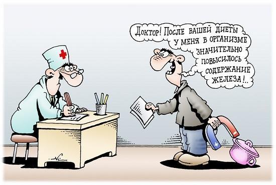 смотреть смешную карикатуру