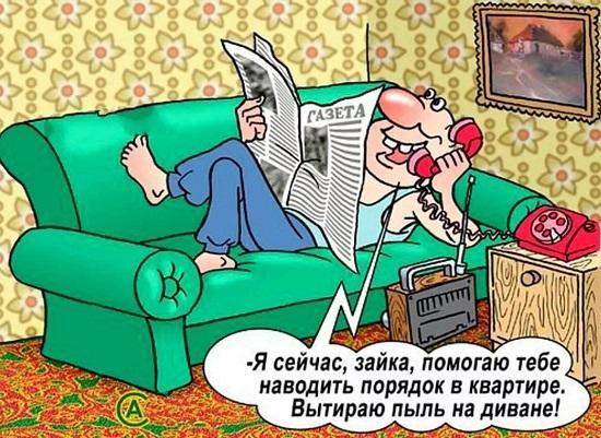 анекдоты про мужиков и работу