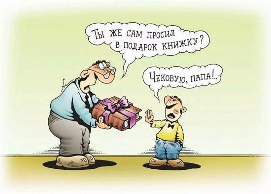 анекдоты про отца и сынка