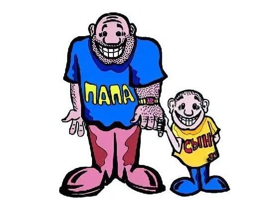анекдоты про папу и ребенка