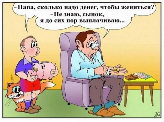 анекдоты про папу и сына