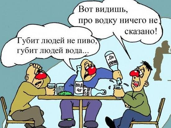 анекдоты про пиво и водку