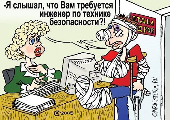 анекдоты про работу и дни