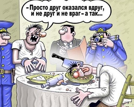 Read more about the article Прикольные и смешные статусы про друзей