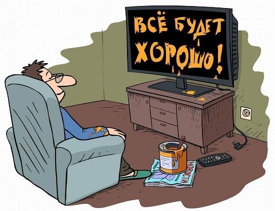 Read more about the article Прикольные и смешные статусы про жизнь