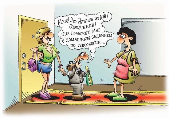 анекдоты про домашнее задание