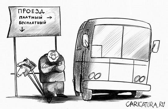 Анекдоты про мужика и автобус