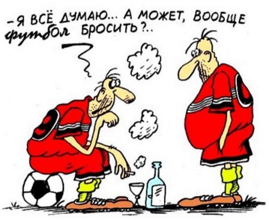 Анекдоты про Россию и футбол