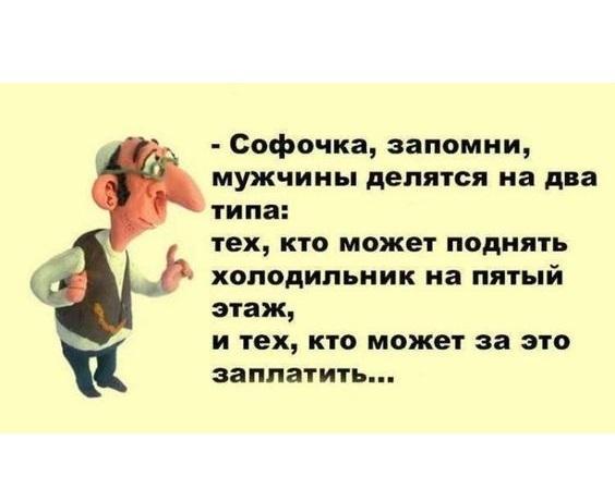 Лучшие анекдоты из Одессы