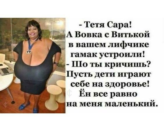 смешные анекдоты из одессы