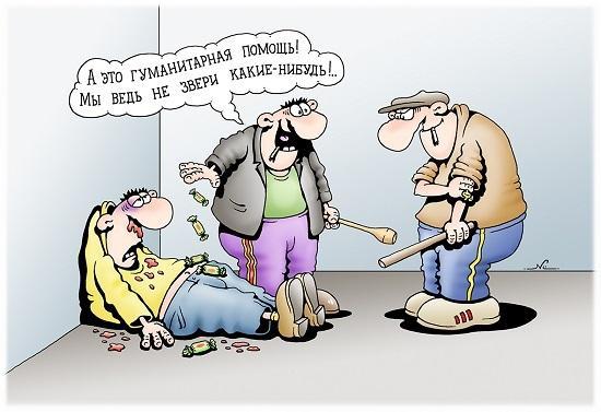 Read more about the article Подборка свежих смешных анекдотов №417