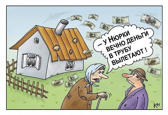 Анекдоты про человека и деньги