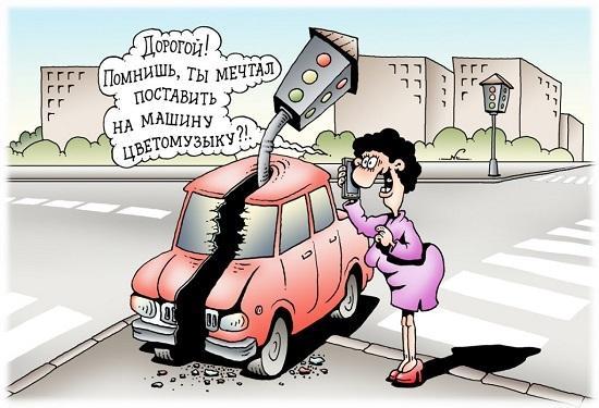 анекдоты про деньги и машины