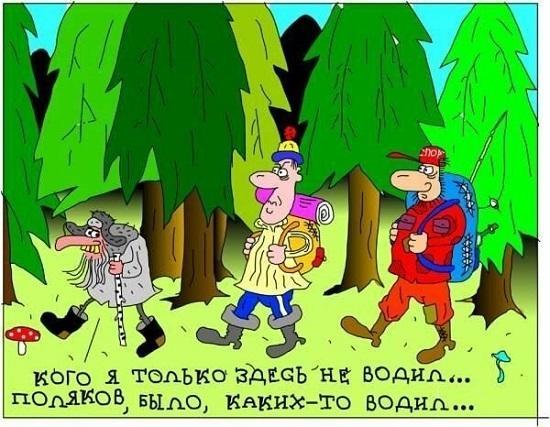 анекдоты про ивана сусанина