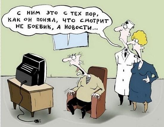 Read more about the article Анекдоты про новости из России