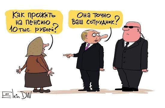 анекдоты про россию и вопросы
