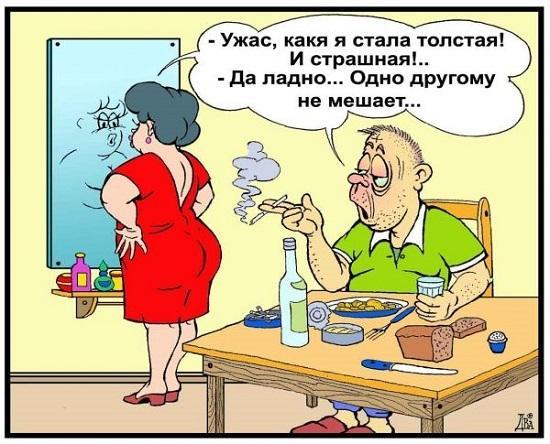анекдоты про жену и лицо
